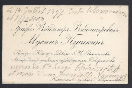 Count Vladimir Vladimirovich Musin-Pushkin - Member of the 4th Duma Calling Card